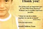 תרומה לקהילה היא חלק מהפעילות שלנו